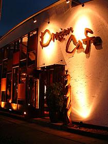 ドラゴンカフェ