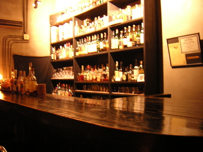 BAR Mr.BOURBON