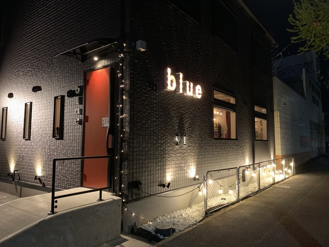 food & bar blue
