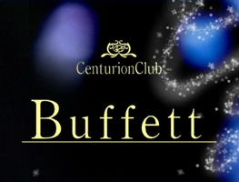 centurion club Buffett