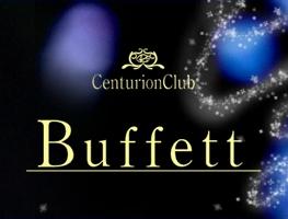 centurion club Buffett