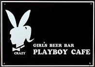 GIRL's BEER BAR PLAYBOY CAFE