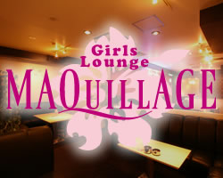 Girls Lounge Maquillage