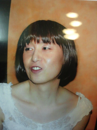 Ladies' BAR HIDEO MIYASHITA