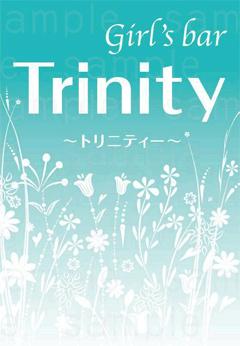ガールズバー Trinity