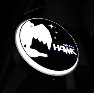 Cafe & Bar HAWK